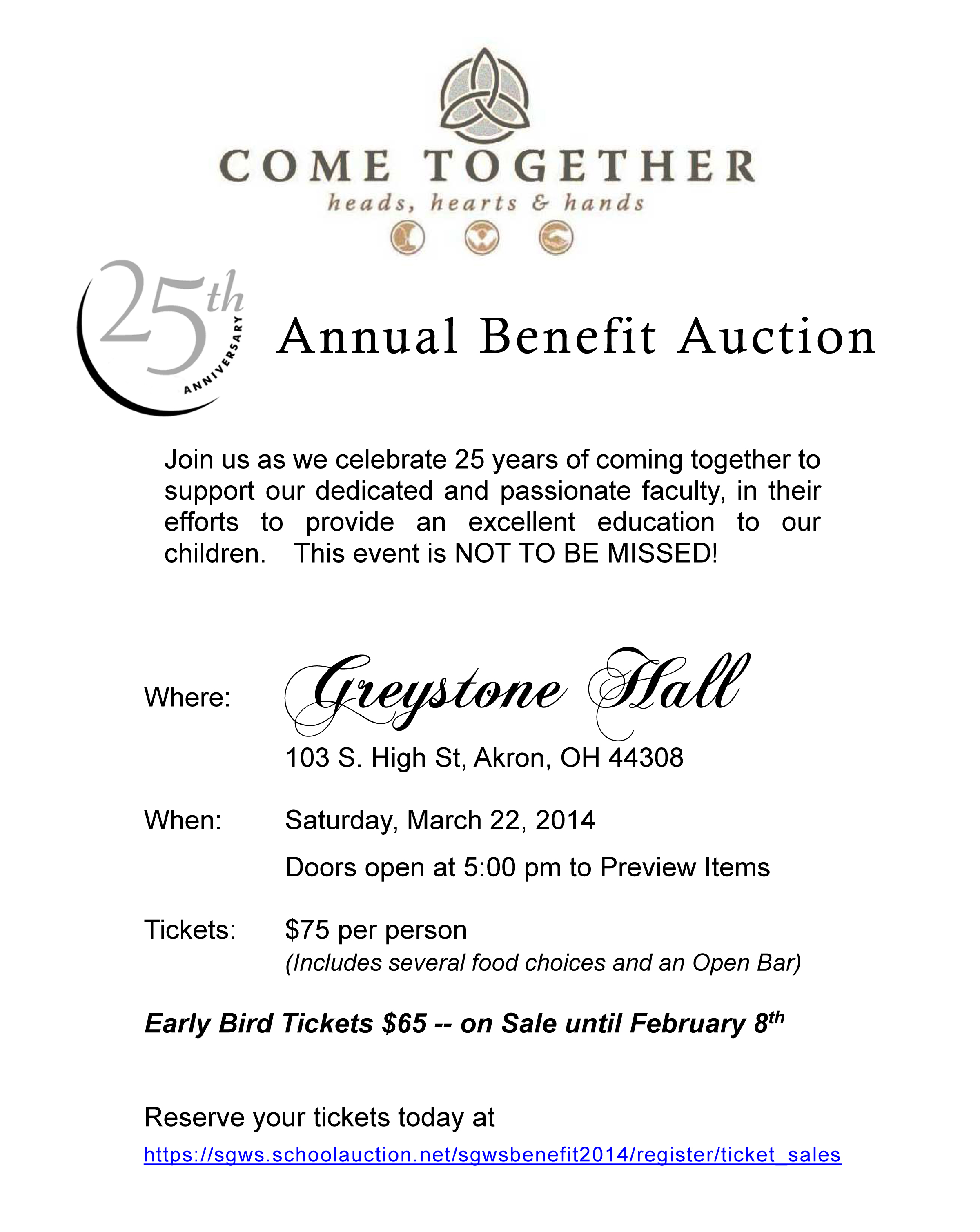 SGWS 25th Annual Auction Announcement HR